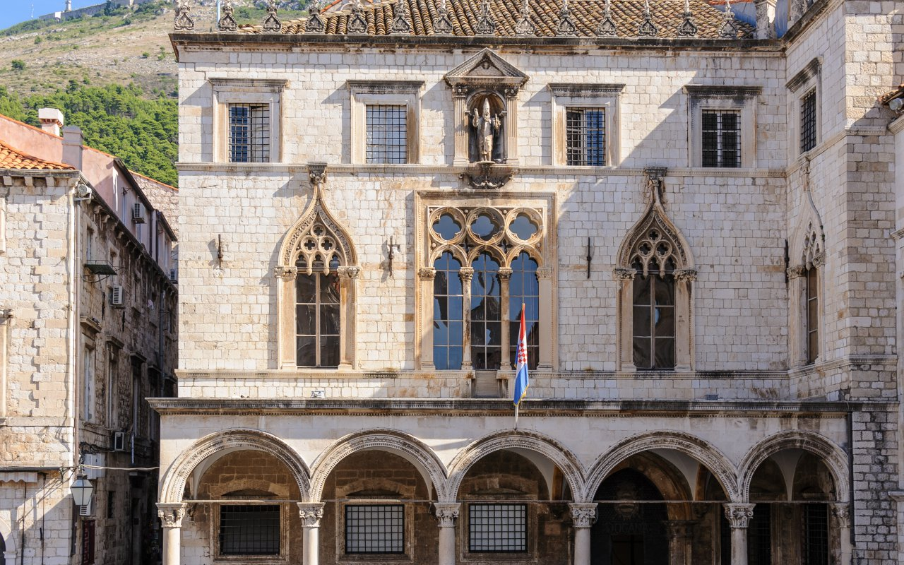 Palais Sponza à Dubrovnik croatie