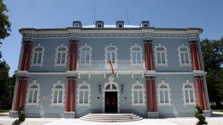 Résidence du président à cetinje - Circuits sur mesure Monténégro Europe
